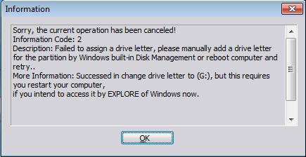 Error Code 211