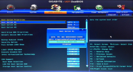 How to enable Network Boot or PXE Boot in BIOS